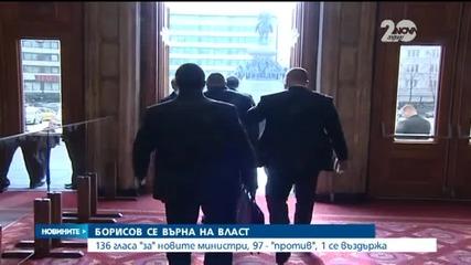 Кабинетът е избран: 149 депутати подкрепиха Борисов, 136 - министрите му - Новините на Нова