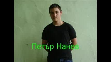 9в Клас Електрото град БУРГАС 07/08год.