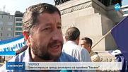 """Парламентът решава съдбата на АЕЦ """"Белене"""", противници на проекта - на протест"""