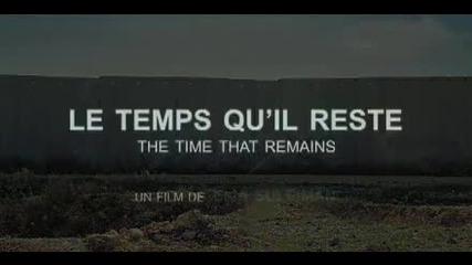07.01.11 Trailer - The time that Remains ( Времето, което остава)