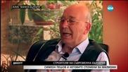 Клуб Богати Българи - Симеон Пешов - Строител _уникално Интервю_