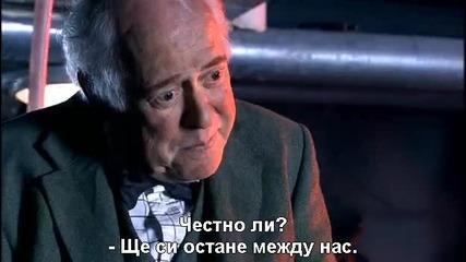 Доктор Кой сезон 3