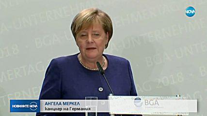 Християносоциалният съюз претърпя провал на вота в Бавария