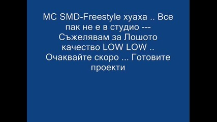 S.m.d - Freestyle [ Diss ]