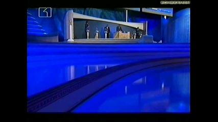 Жребий, квалификации за Световното пo Футбол 2007