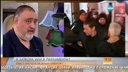 Павел Чернев: Със Сидеров си простихме