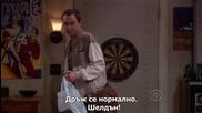 Теория за големия взрив / The Big Bang Theory / S02 E16