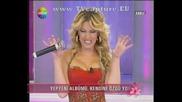 Petek Dincoz - Ait oldugun yer Yeni album tanitimi 2008