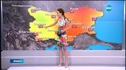 Прогноза за времето (25.05.2015 - обедна)