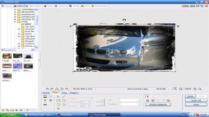 Как да си направим яка рамка на снимка с Photoscape