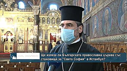 На 13 юли отдаваме почит към Свети Архангел Гаврил