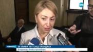 "Владимира Янева проговори по делото ""Червеи"""