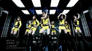 [pv] Girls' Generation - Mr.taxi