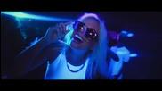 Danny Brown - Smokin & Drinkin ( Официално Видео )