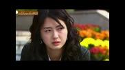 Болезнена Любов Еп.1 Бг Суб Част 5/5 ( Bad Love )