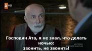 Днешните придворни - 24 еп. (rus subs)
