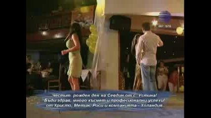 Преслава - Не И Утре (промоция)