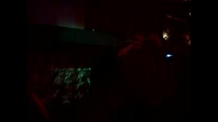 Dis - Ти И Аз (live)
