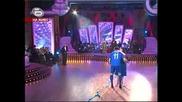 Забавният танц на Илияна Раева и Гибона върху изпълнението на Софи и Устата-Бурята в сърцето ми *Dancing Stars* 16.10.08