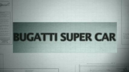 '' Супер '' Суперавтомобил