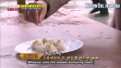 [ Eng Subs ] Running Man - Ep. 284