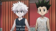 Hunter x Hunter 2011 Episode 87 Bg Sub