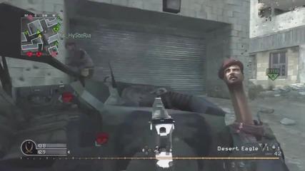 Call of Duty Black Ops Бъг - Смях