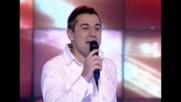 Jovan Perisic - Srce beskuca (hq) (bg sub)
