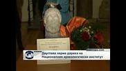Двуглава херма дариха на Националния археологически институт