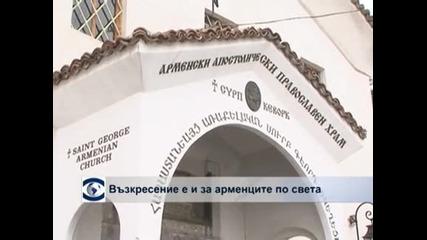 Възкресение е и арменците по света