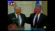 Бил Клинтън Се Смее Неудържимо