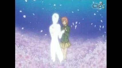 Harukanaru Toki no Naka de ~hachiyoushou~ Епизод 01 [ Енг. суб]