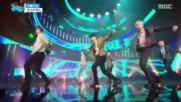 600.0415-4 Monsta X - Beautiful, Show Music Core E547 (150417)