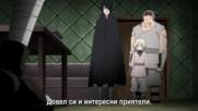Naruto Shippuuden 485 [ Бг Субс ] Върховно Качество