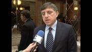 Цветан Симеонов и Георги Прохаски коментират възможностите за по-гъвкави форми на заетост