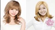 Sunny & Luna - It's Me - Lyrics [ To Beautiful You ost ]