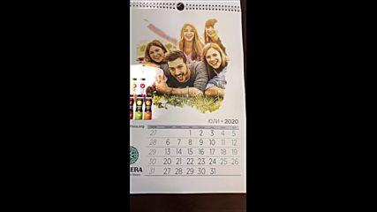 Започнете Новата 2020 година с календар от Вертера !