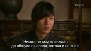Бг субс! Faith / Вяра (2012) Епизод 11 Част 3/3