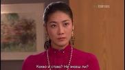 Lovers - Епизод 13 2/2 - Бг Суб - Високо Качество