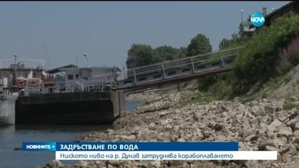 Задръстване по вода: Ниското ниво на Дунав затрудни корабоплаването
