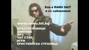 Ramu Sait