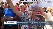 Сблъсъци между протестиращи и полиция заради опасен път в Айтос