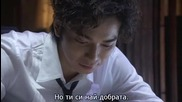 [бг субс] Hana yori dango Сезон 1 - епизод 9 - 3/3