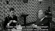 Щит и меч (1967) Е03 - Не подлежи на обжалване