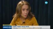 Американският посланик пред NOVA: Тръмп знае за казуса с Цветан Василев