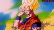 Dragon Ball Z - Сезон 6 - Епизод 189 bg sub