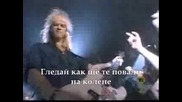 Guns N Roses - Welcome To The Jungle *ПРЕВОД*