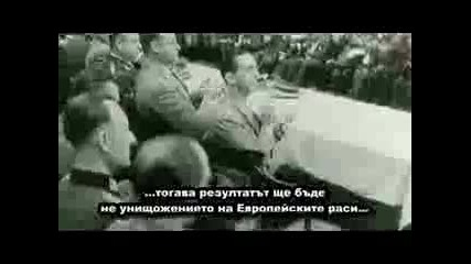 Реч на Адолф Хитлер срещу еврейте .