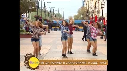 Billando and Pharell- Happy _ choreographer Victoria Dimitrova Goldy _ Vs Dance 2014