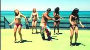 Baila Bailando - Tutorial dei Passi Del Ballo Ufficiale
